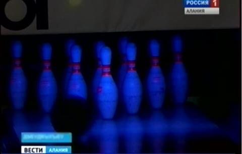 Во Владикавказе проходит первенство города по боулингу среди преподавателей физкультуры в школах
