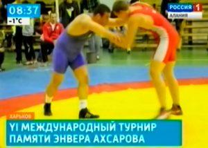 В Харькове прошел международный турнир по вольной борьбе памяти Энвера Ахсарова