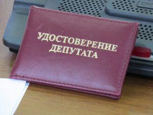«Единая Россия» получила большинство мандатов в бесланском собрании представителей седьмого созыва