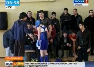 Осетинские спортсмены стали победителями Кубка мира по смешанным единоборствам во Франции