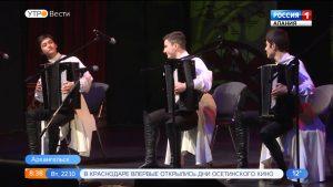 Североосетинские гармонисты — победители Всероссийского конкурса молодых исполнителей