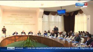 В СКГМИ обсудили профилактику экстремизма и терроризма на национальной и религиозной почве