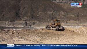 В Северной Осетии продолжается рекультивация Фиагдонского и Унальского хвостохранилищ
