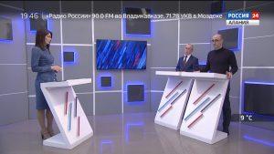 Россия 24. День памяти жертв политических репрессий