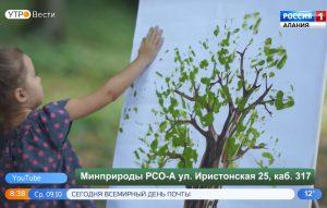 Республиканский конкурс на лучший детский рисунок «Лес глазами детей»