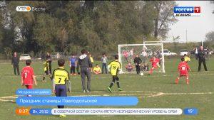 В станице Павлодольской прошел детский футбольный турнир