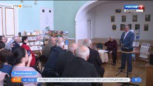 Во Владикавказе прошла презентация книг Таймураза Тамаева