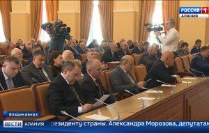 Парламент Северной Осетии одобрил кандидатуру Александра Морозова на должность прокурора республики