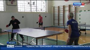 В Моздоке прошел межрегиональный турнир по настольному теннису памяти Владимира Дербитова