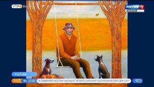 В Москве пройдет выставка работ Юрия Абисалова