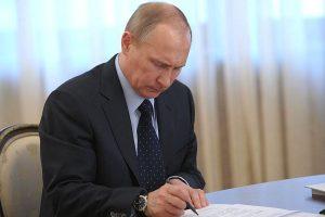 Владимир Путин ратифицировал протокол между Россией и Южной Осетией о режиме торговли товарами