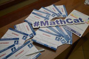 Всемирный математический флэшмоб MathCat впервые прошел в Северной Осетии