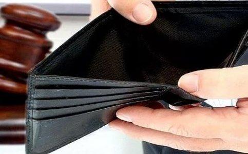 СКР возбудил уголовные дела по факту невыплаты зарплат сотрудникам двух предприятий в Правобережном районе