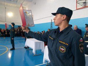 Будущие спасатели Эльхотовского многопрофильного колледжа приняли присягу
