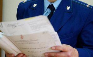 Прокуратура республики проверит законность вырубки деревьев на пересечении пр.Доватора и ул.Первомайская