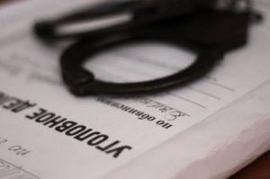Иркутскому адвокату в Северной Осетии предъявлено обвинение в перевозке оружия и наркотиков