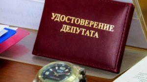 Депутаты не смогли избрать председателя собрания представителей Беслана