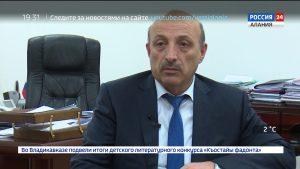 Ахсарбек Фадзаев: «Я пока не получал официального постановления о возбуждении уголовного дела»