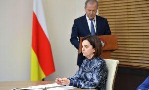 В Северной Осетии в 2020 году на ремонт сельских домов культуры направят более 90 млн рублей