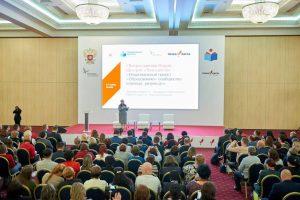 Представители Северной Осетии стали участниками всероссийского форума Центров «Точка роста» в Москве