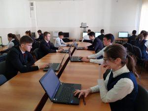 Жители Северной Осетии пишут правовой диктант