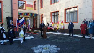 В селении Дачное открыли детский сад на 120 мест