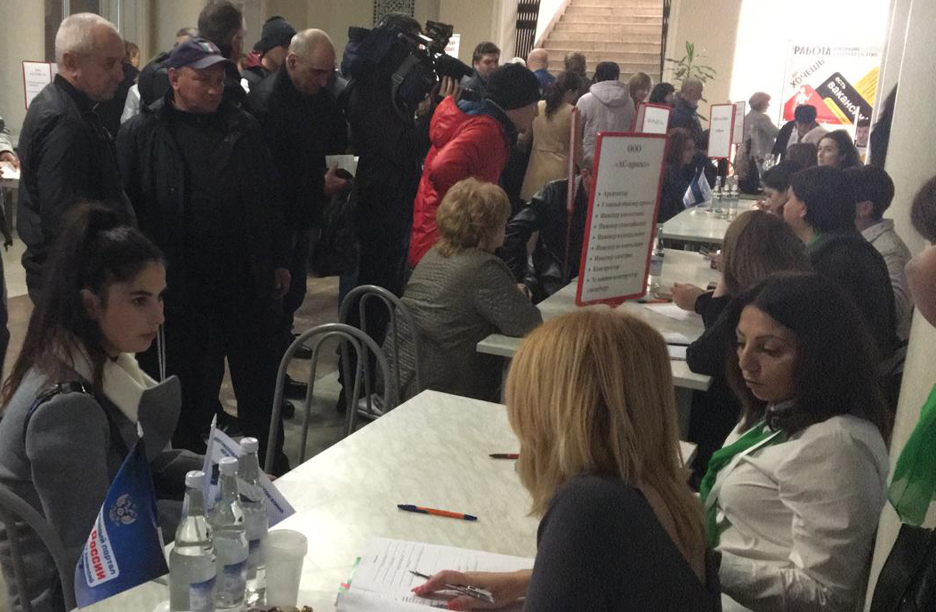 Во Владикавказе проходит ярмарка вакансий