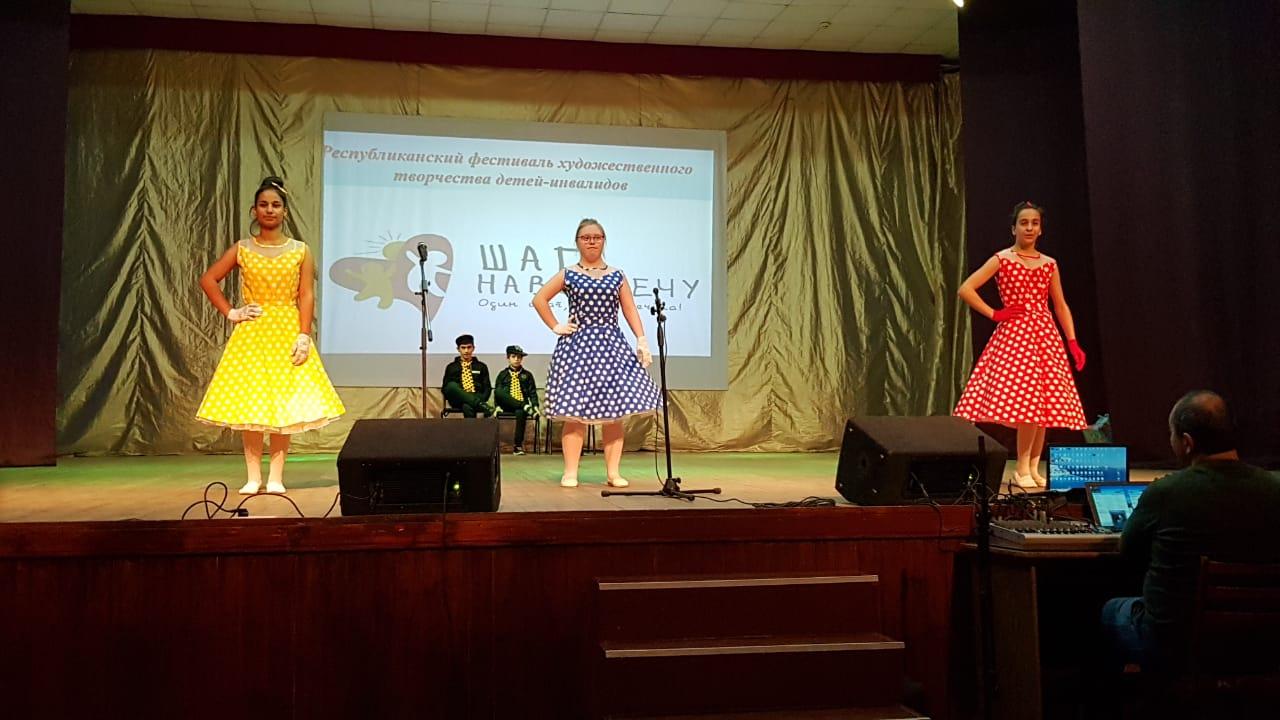 Во Владикавказе прошел фестиваль художественного творчества детей-инвалидов «Шаг навстречу»