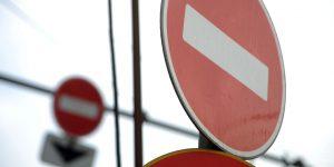 7 ноября в центре Владикавказа будет ограничено движение транспорта