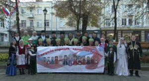 Представители разных национальностей поздравили жителей республики с Днем народного единства