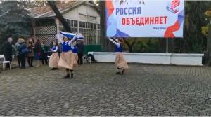 В Центральном парке Владикавказа прошел концерт, посвященный Дню народного единства