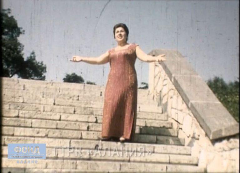 Фильм-концерт «Мелодии Осетии»