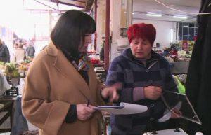 Представители «Единой России» провели мониторинг весового оборудования на Центральном рынке Владикавказа