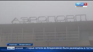 Пассажиры рейса авиакомпании «Нордавиа» после многочасового ожидания выехали из Минвод в Северную Осетию