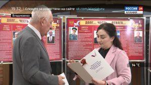 Несколько семей в Северной Осетии узнали информацию о своих родственниках благодаря акции «Судьба солдата»