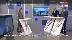 Россия 24. Организация безопасности в образовательных учреждениях