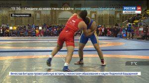 Во Владикавказе стартовал Всероссийский турнир по вольной борьбе памяти Сослана Андиева