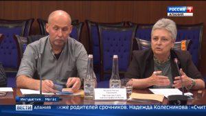 Делегация Северной Осетии приняла участие в форуме, посвященном детскому кино, в Магасе
