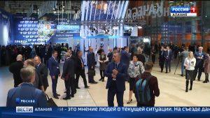 Делегация Северной Осетии приняла участие в работе очередного съезда партии «Единая Россия» в Москве