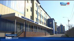 В Беслане возбуждено уголовное дело по факту нарушения санитарно-эпидемиологических норм, в результате которого пострадали дети