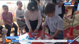 Воспитанникам владикавказского детсада в игровой форме рассказали о правилах дорожного движения