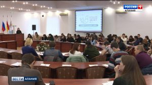 Жители Северной Осетии написали Большой этнографический диктант