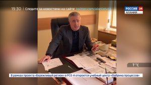 Дело погибшего после допроса Тимура Хинчагова взял под контроль сенатор Арсен Фадзаев