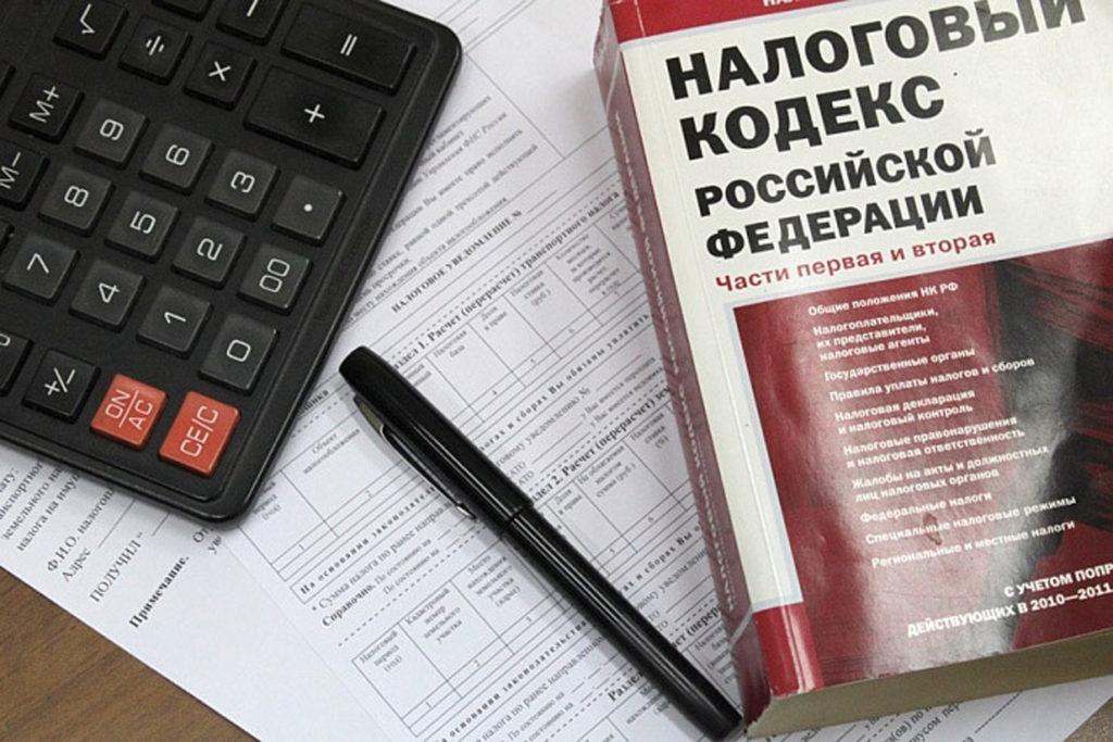 Руководство одного из предприятий в Моздокском районе не заплатило НДС на сумму более 47 млн рублей