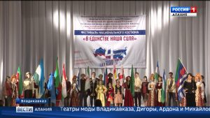 В Республиканском дворце детского творчества прошел фестиваль национального костюма
