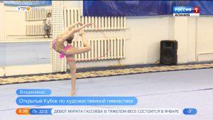 Во Владикавказе проходит открытый Кубок РСО-А по художественной гимнастике памяти Казимы Дулаевой