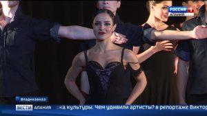 «Кармен» в постановке литовского хореографа Анжелики Холиной продолжает покорять владикавказского зрителя