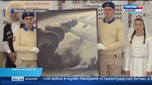 Работы осетинских художников пополнили коллекцию произведений о Великой Отечественной войне волгоградского музея