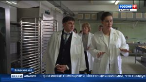 Глава АМС Владикавказа Тамерлан Фарниев проверил работу комбината школьного питания