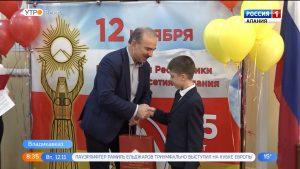 В Северной Осетии подвели итоги детских творческих конкурсов, посвященных 25-летию принятия Конституции РСО-А